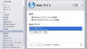 20130816websites-1