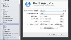 20130816websites-2