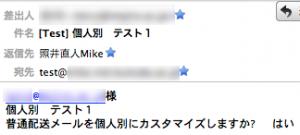 20130809mailman-1
