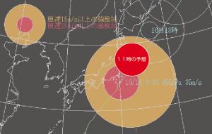20131016typhoon_predict