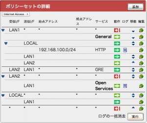 20140205router_policy