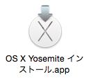 20141021Boot_Yosemite-5
