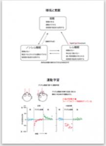 20150116powerpoint_print-6