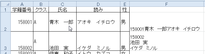 20150415excel-2