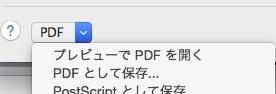 20150501ppt-print_pdf
