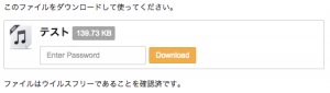20150511 14.Download_Manager-08