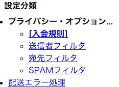 20151222mailman-1