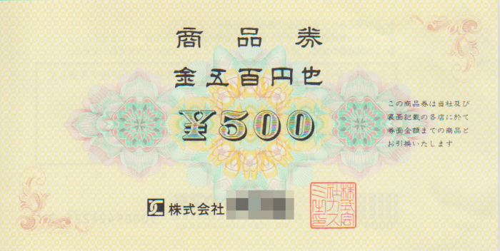 20160702Gif_certificates